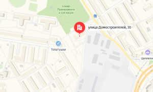 Органы опеки Советского района Воронежа