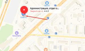 Органы опеки Октябрьского района Уфы