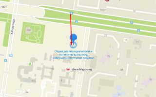 Отделы опеки Тольятти