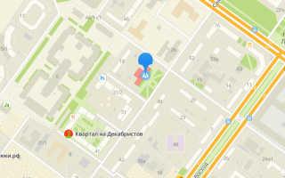 Органы опеки Октябрьского района Новосибирска