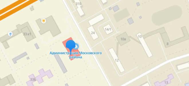 Органы опеки Московского района Чебоксар