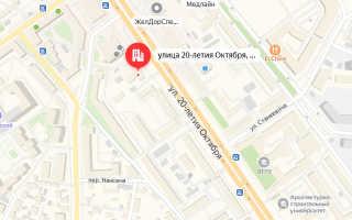 Органы опеки Ленинского района Воронежа