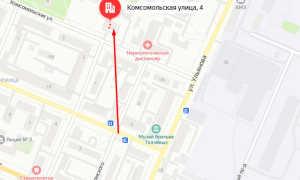 Органы опеки Бежицкого района Брянска