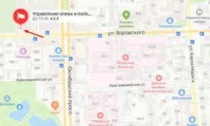 Органы опеки Ленинского района Кирова