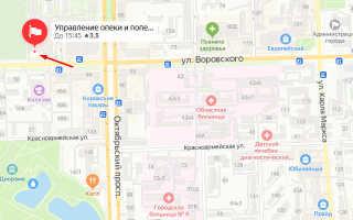 Органы опеки Октябрьского района Кирова