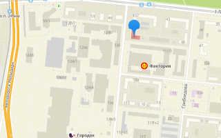 Органы опеки Тракторозаводского района Челябинска