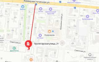 Органы опеки Ленинского района Саранска