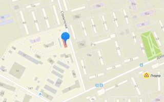 Органы опеки Индустриального района Ижевска