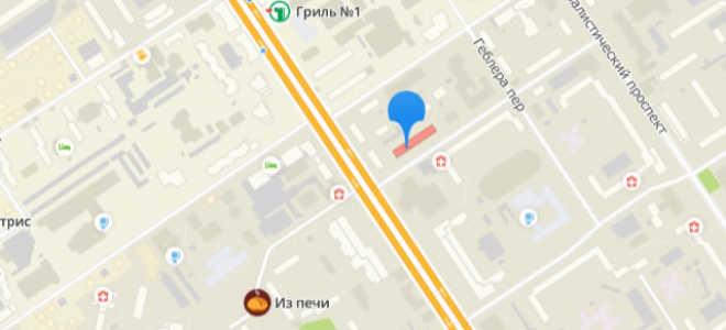 Органы опеки Центрального района Барнаула