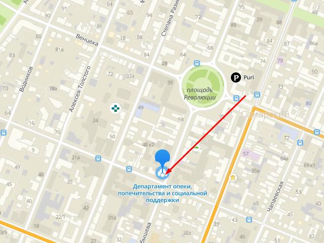 Департамент опеки, попечительства и социальной поддержки в г. Самара на ул. Куйбышева