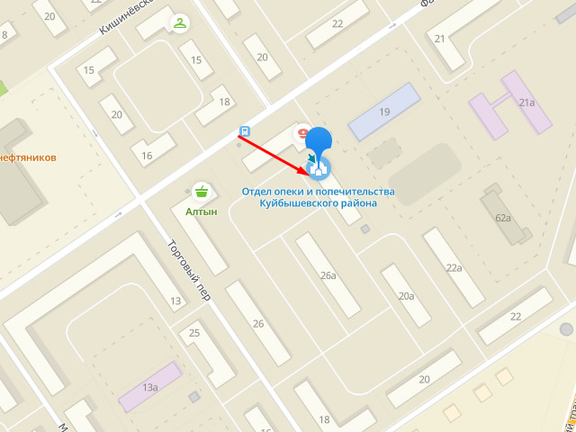 Отдел опеки и попечительства Куйбышевского района г. Самара на ул. Фасадная