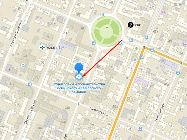 Отдел опеки и попечительства Ленинского и Самарского районов г. Самара на ул. Куйбышева