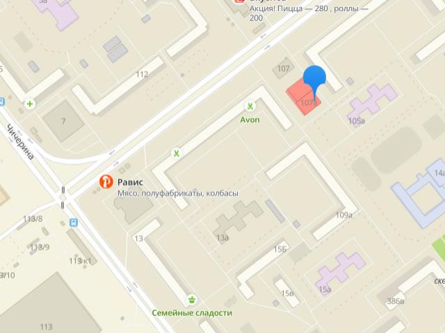 Отдел опеки и попечительства Курчатовского района Челябинска на Комсомольском проспекте