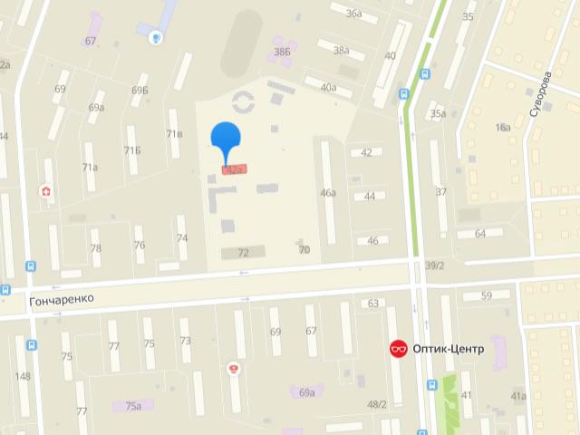 Отдел опеки и попечительства Ленинского района Челябинска на ул. Гагарина