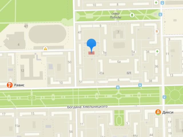 Отдел опеки и попечительства Металлургического района Челябинска на ул. Дегтярева