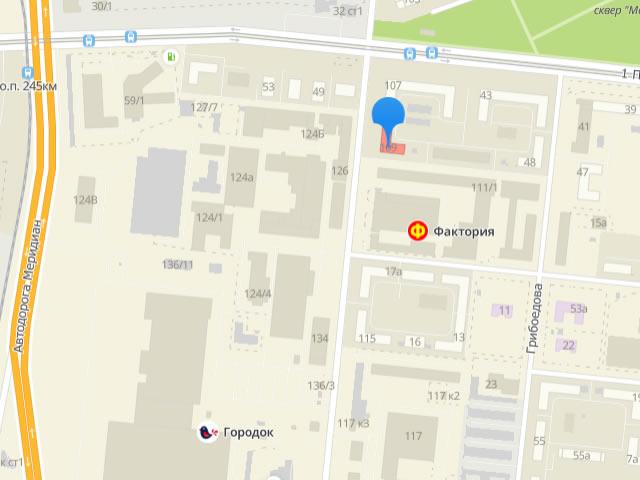 Отдел опеки и попечительства Тракторозаводского района Челябинска на ул. Артиллерийская