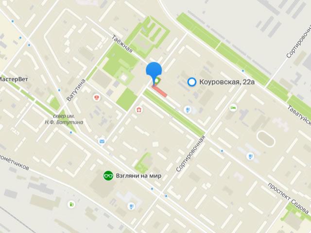 Отдел опеки и попечительства Железнодорожного района г. Казань на ул. Коуровская