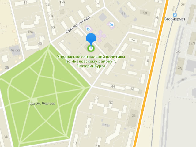 Отдел опеки и попечительства Чкаловского района г. Екатеринбург на Автомобильном переулке