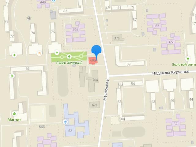 Отдел опеки и попечительства администрации Устиновского района Ижевска на ул. 40 лет Победы