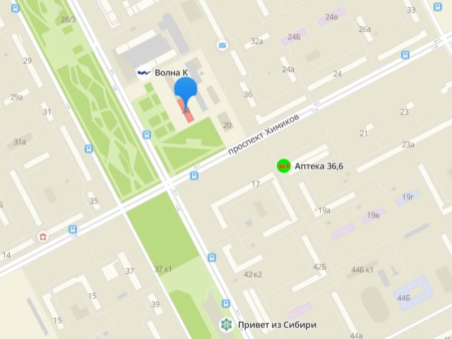 Отдел опеки и попечительства администрации Ленинского района Кемерово на бульваре Строителей