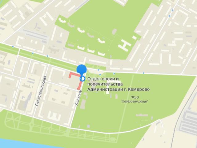 Отдел опеки и попечительства администрации Рудничного района Кемерово на проспекте Шахтёров