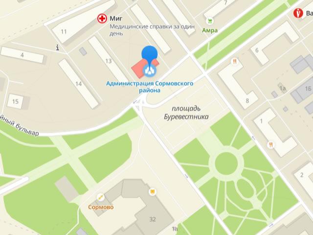 Отдел опеки и попечительства управления общего образования администрации Сормовского района Нижнего Новгорода на Юбилейном бульваре