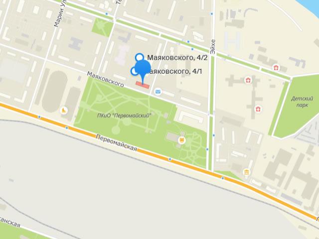 Отдел опеки и попечительства Первомайского района г. Новосибирск на ул. Маяковского