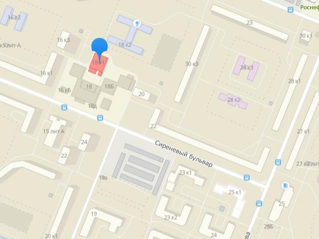 Отдел опеки и попечительства МО №15 на Сиреневом бульваре