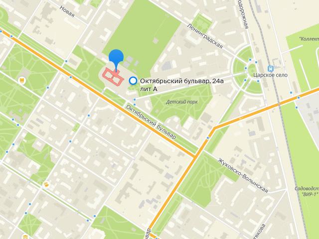 Отдел опеки и попечительства МО г. Пушкин на Октябрьском бульваре