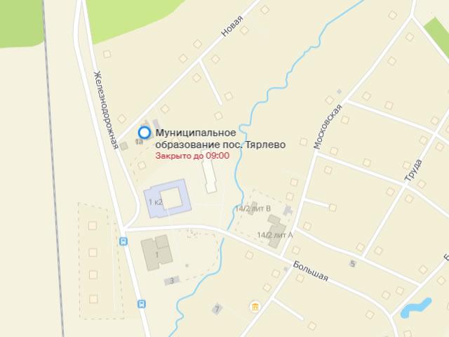 Отдел опеки и попечительства МО п. Тярлево на ул. Новая