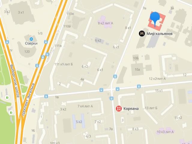 Отдел опеки и попечительства МО Сосновское СПб на ул. Есенина