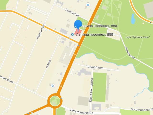 Отдел опеки и попечительства МО Город Красное Село СПб на проспекте Ленина