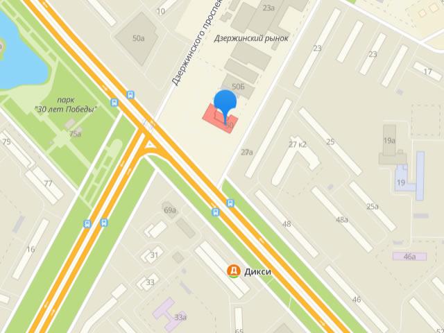 Отдел опеки и попечительства Дзержинского района Ярославля на Ленинградском проспекте