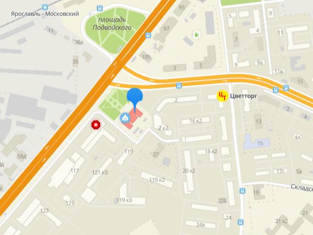 Отдел опеки и попечительства Фрунзенского района Ярославля на Московском проспекте