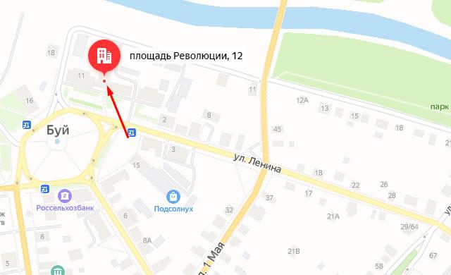 Сектор опеки и попечительства администрации городского округа город Буй на пл. Революции