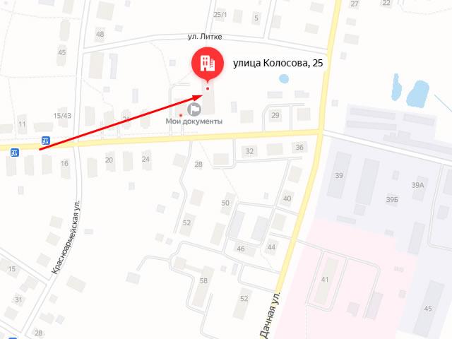 Отдел по опеке и попечительству управления социальной защиты населения по Фурмановскому муниципальному району на ул. Колосова