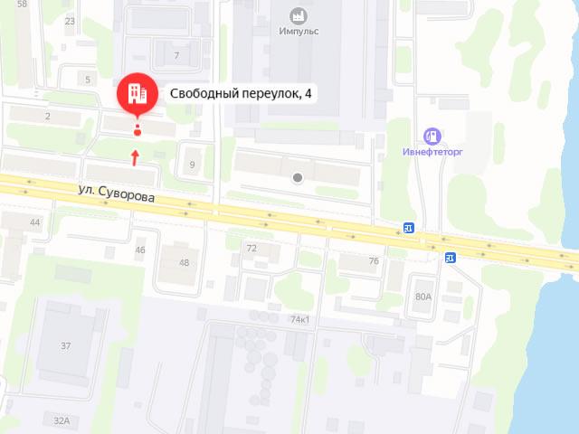 Управление по опеке и попечительству в г. Иваново на пер. Свободный
