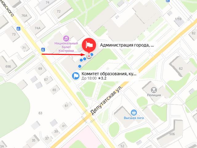 Управление опеки и попечительства администрации города Костромы на ул. Депутатская
