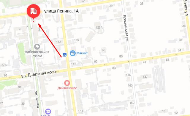 Отдел опеки и попечительства в городе Ливны Орловской области на ул. Ленина