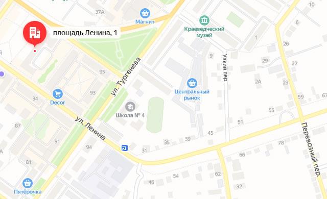 Отдел опеки и попечительства отдела общего образования администрации Мценского района в г. Мценск на ул. Гагарина