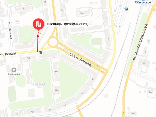 Отдел по опеке и попечительству в отношении недееспособных или не полностью дееспособных граждан г. Обнинска на пл.Преображения