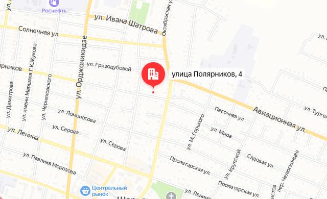 Отдел опеки и попечительства администрации городского округа город Шарья Костромской области на ул. Полярников
