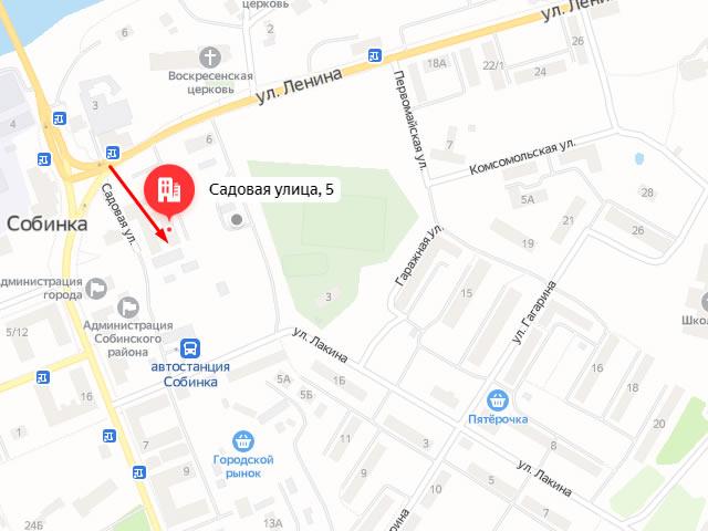 Отдел опеки и попечительства по г. Собинка на ул. Садовая