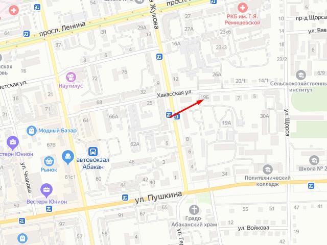 Органы опеки и попечительства городского округа «Город Чита» на ул. Рабочего
