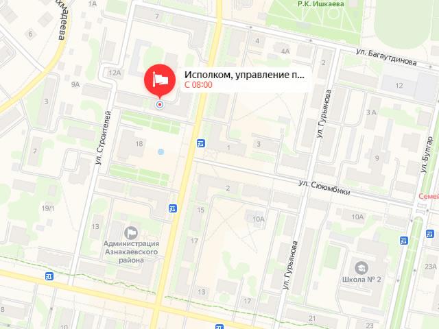 Отдел опеки и попечительства в г. Азнакаево на ул. Ленина