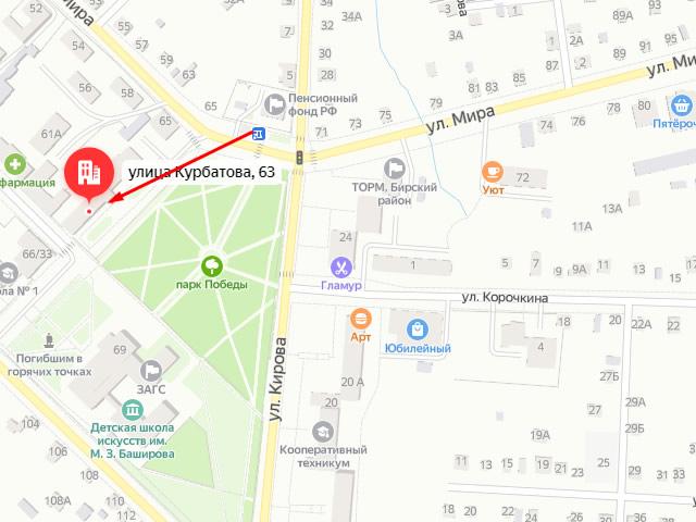 Отдел опеки и попечительства администрации муниципального района Бирский район РБ в г. Бирск на ул. Курбатова