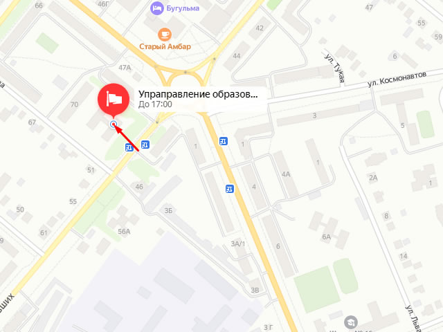 Отдел опеки и попечительства в г. Бугульма на ул. 14 Павших