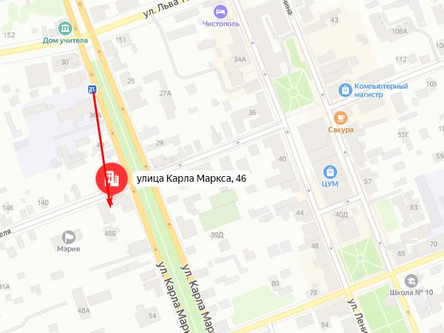 Отдел опеки и попечительства в г. Чистополь на ул. К.Маркса