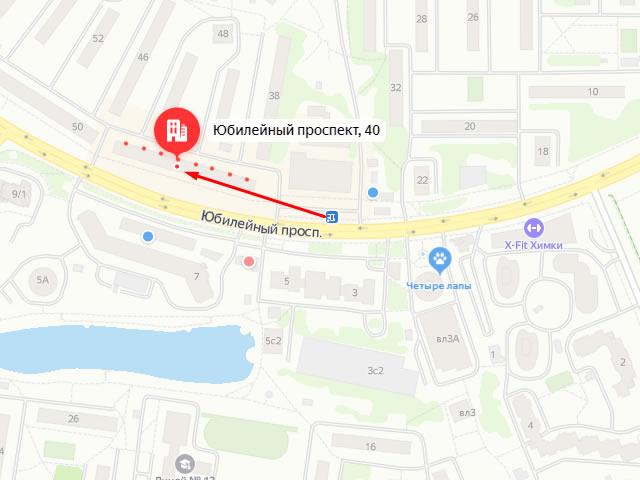 Управление опеки и попечительства Министерства образования Московской области по Городскому округу Химки на Юбилейном проспекте