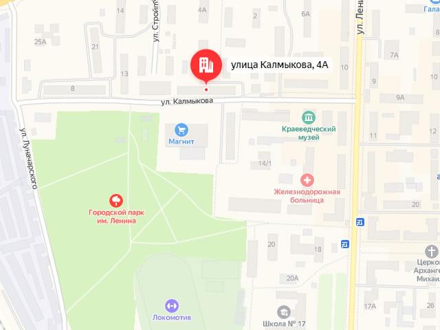 Отдел опеки и попечительства управления социальной защиты населения в г. Карталы на ул. Калмыкова